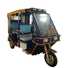800W R7 electric passenger tricycle made in china
