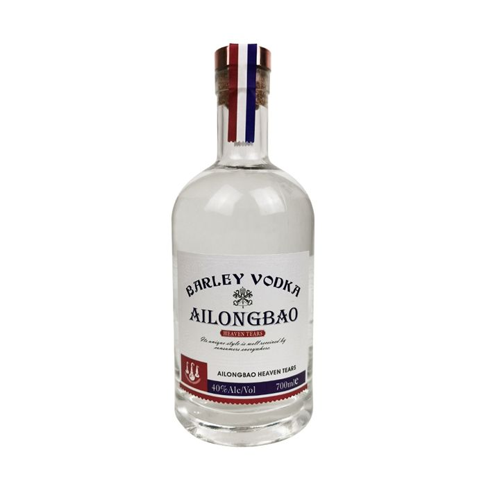 International brand flavor Bulk Vodka smooth taste with competitive wholesale price Vodka Pure Strawberry Alcoholic Beverage