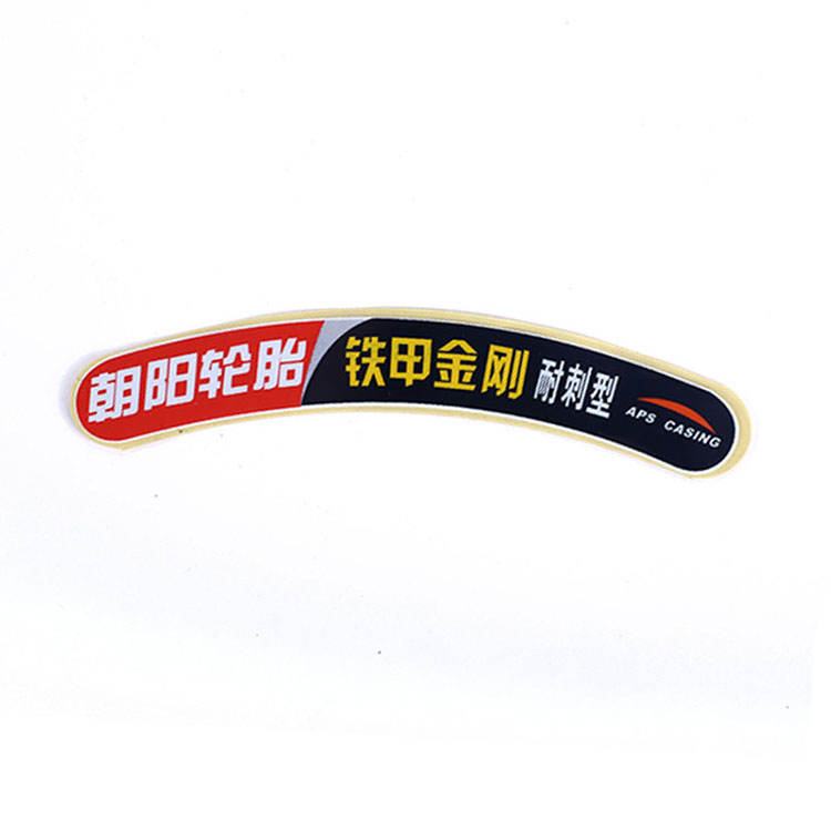 Wholesale cheap Custom logo tyre paper sticker product printing self adhesive packaging labels