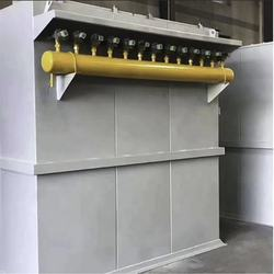 New Arrival Fine Powder Filter Dust Sucking Industrial carbon steel dust collector