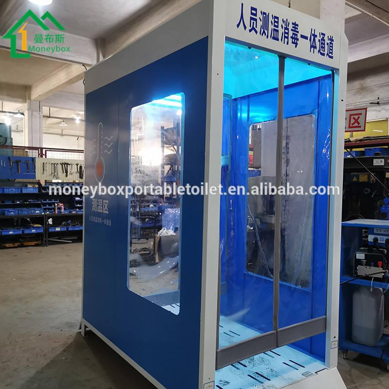 Rápido diseño y función de transferencia móvil Desinfección Cámara túnel desinfección túnel esterilizar plegable contenedor