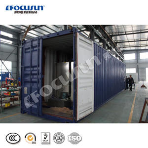 Containerized 25ตันน้ำCooling Flake Ice Plant