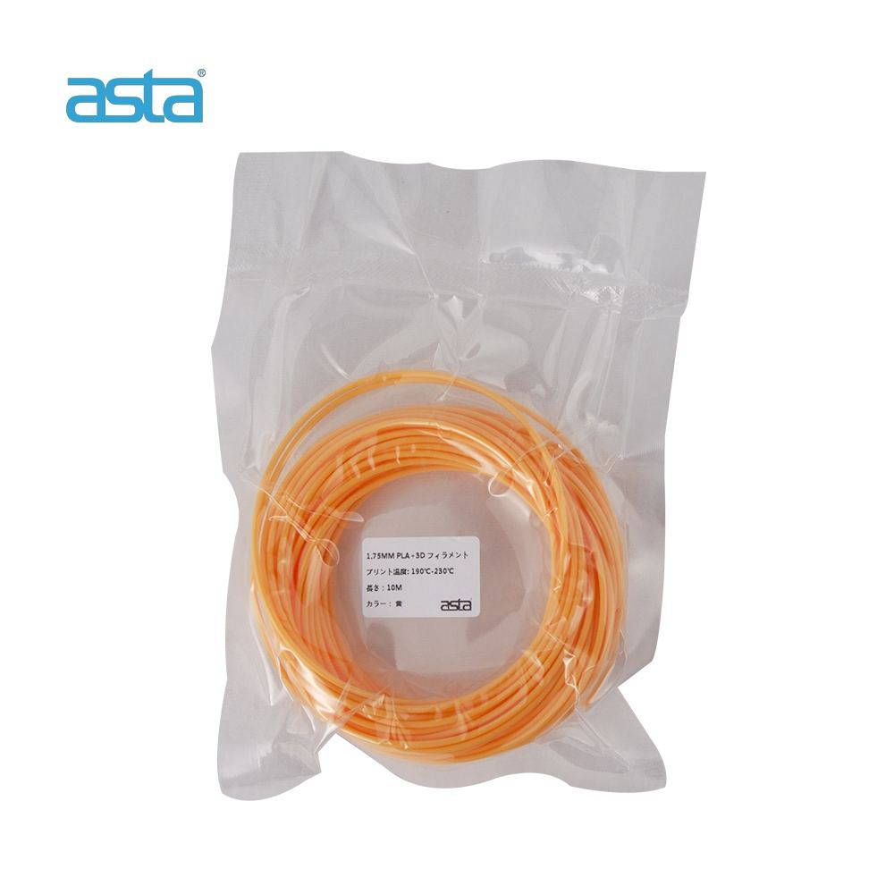 ASTA Genuine High Quality PLA Materials 3D Pen Filament Yellow 1.75mm 1KG 10 Meters 1 Roll OEM