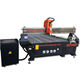 Hot sale Good character 1325 woodworking cnc router machine furniture industry
