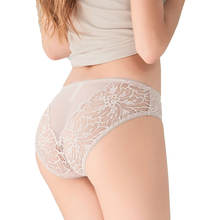 BEIZHI 12 Hours Custom Design Japan preteen girls in lace fabric intimates sexy lingerie underwear panties