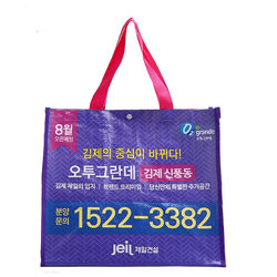 OEM customized fashion laminated reusable pp woven big shopping woven bag pp woven bag laminated