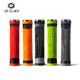 New Litepro bicycle grip handle MTB BMX road mountain bike silicone grip