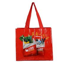 2020 custom logo printed Big Recyclable Laminated Promotional PP Woven Shopping Tote Bag