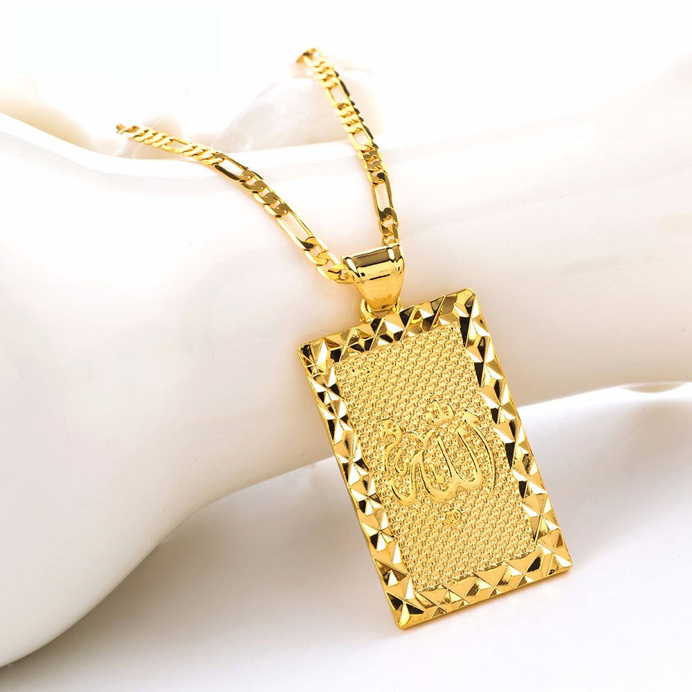Ethlyn Unisex Religious Totem Gold Color Allah Jewelry Middle East Square Allah Pendant Muslim/Islamic Arab Ahmed Jewelry P063