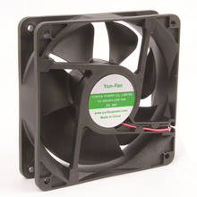 Best selling side wall axial exhaust stand fan120x120x32mm 12032 motor fan for commercial building