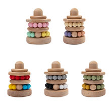 Wooden natural building blocks silicone bracelet teether stacking toys children's educational stacking toys