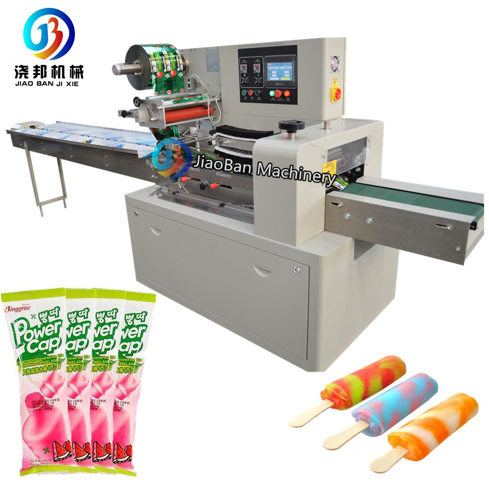 JB-250 Popsicle/ ice cream back seal packaging pillow type packing machine