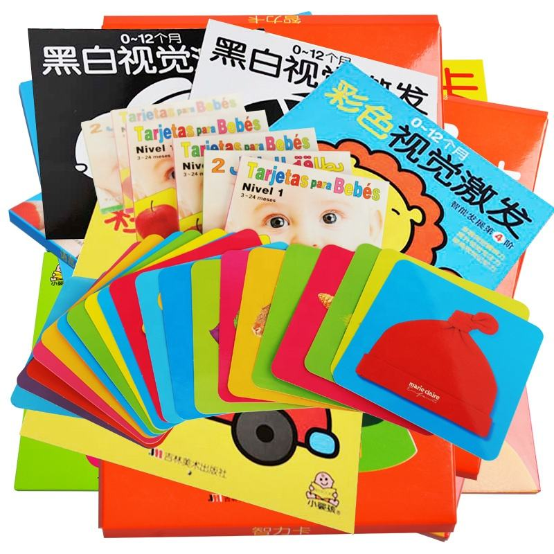 GIGO Promotion Product Customized Flash Card Printing Service Softcover Book Flash Card Children Book