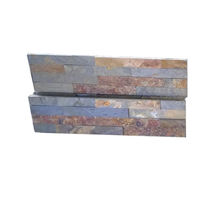 Rusty Multicolor Slate Wall Stone Cladding Natural Stone Slate