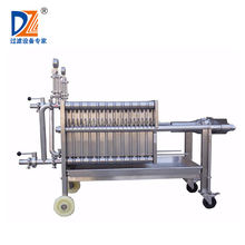 Shanghai Dazhang Juice Filter Press Stainless Steel Fine Filtration Equipment For Food Beverage Industry