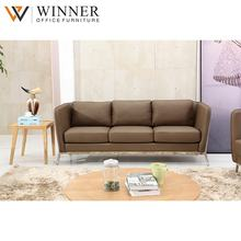 Modern Office Stainless Legs Executive Office Leisure Sofa waiting room sofa