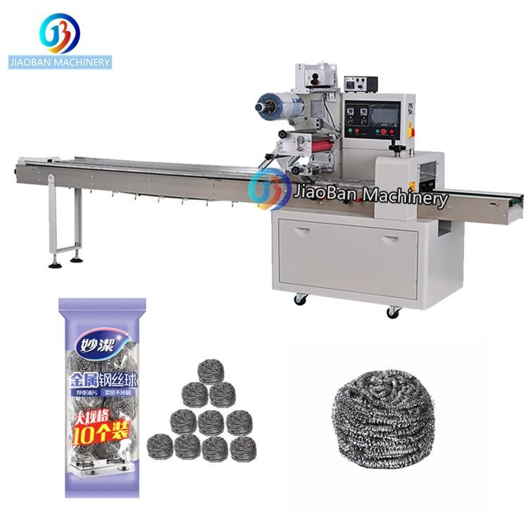 JB-350X Horizontal packing machine for clean ball kitchen clean supplies wrapping machine