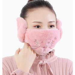 Women's new washable mouth and earmuffs one-in-one earmuffs winter outdoor cycling thickening mask warm earmuffs two in one