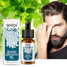 Private label natural tea tree oil pure essence oil beard oil with best price