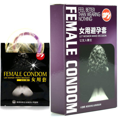Reusable Women Polyethylene Female Condom In Vagina