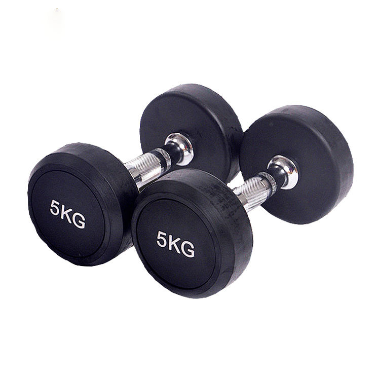 Hand Weights Workout Home Gym Equipment Fitness Portable Rubber Coated Round Dumbbell