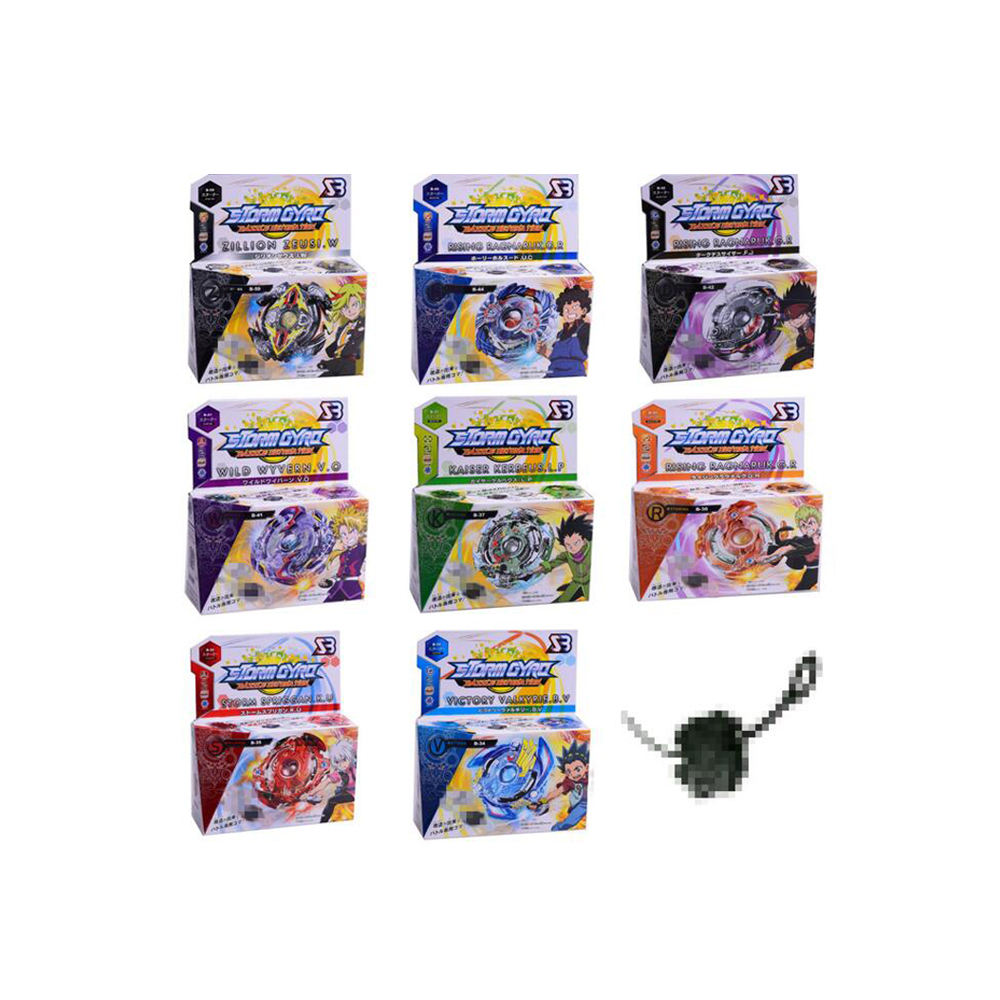 NEW Beyblades Spinning Top Toys 8 Style With Burst Launcher bey blade for Kids