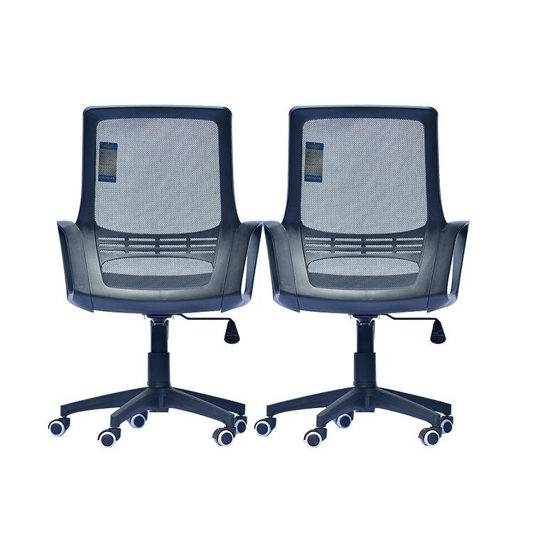Personel fiyat profesyonel ofis koltuğu arka koruyucu
