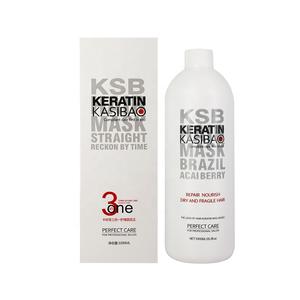 Professional salon use less age series styling rebonding cream keratin straightening perm cream hair perm