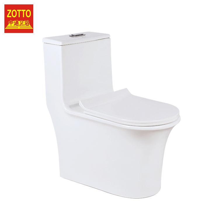 <span class=keywords><strong>Nuevo</strong></span> producto s-trampa jet flushing sifónico montado en el piso de baño de una sola pieza de baño inodoro