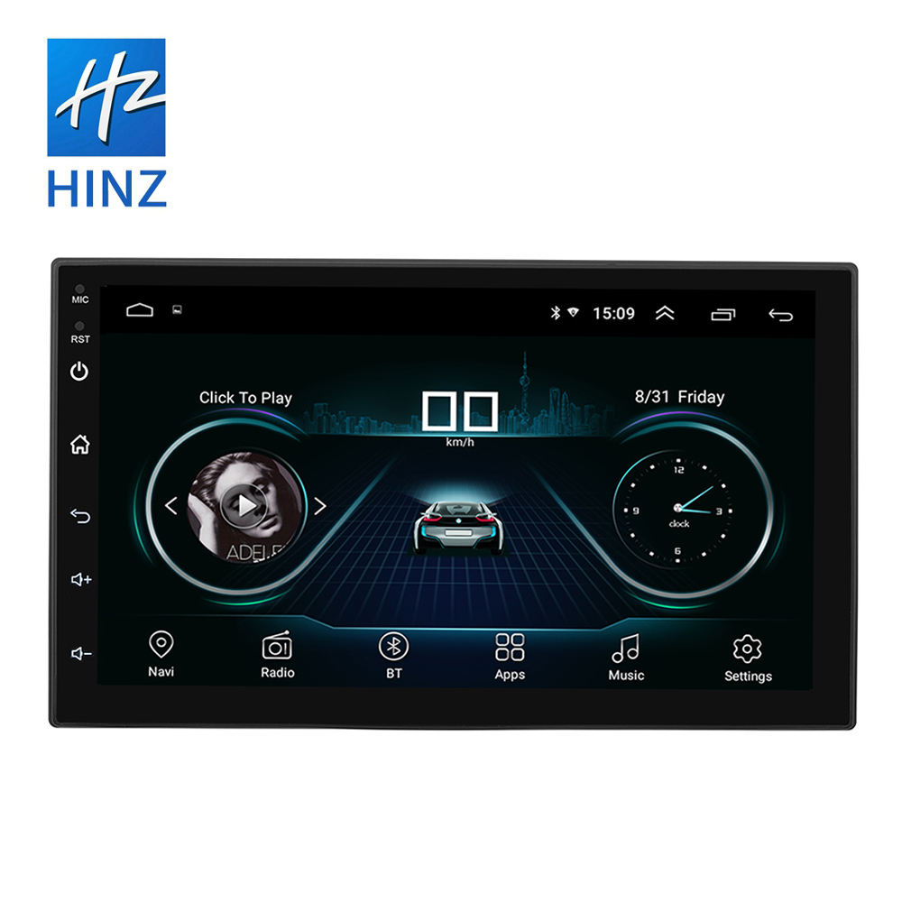2020 new universal 7 inch android 8.1 car stereo 2 din android car radio with bluetooth GPS Mirror link