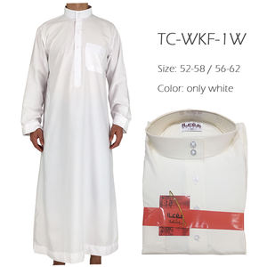 wholesale islamic men white clothing thobe arab design daffah thobe