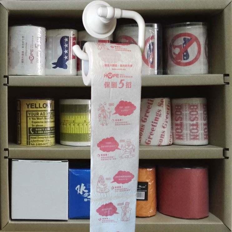 Oem/B/C grado papel higiénico embalaje suave tejido Pakistán en rollo