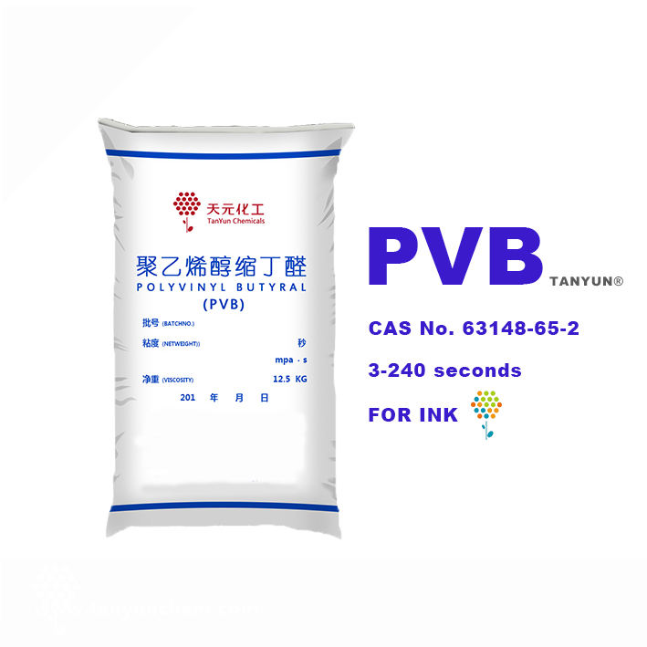 CAS 63148-652 hot selling White Powder PVB Resin Polyvinyl Butyral Resin Manufacturer supply PVB for plastic pvb interlayer film