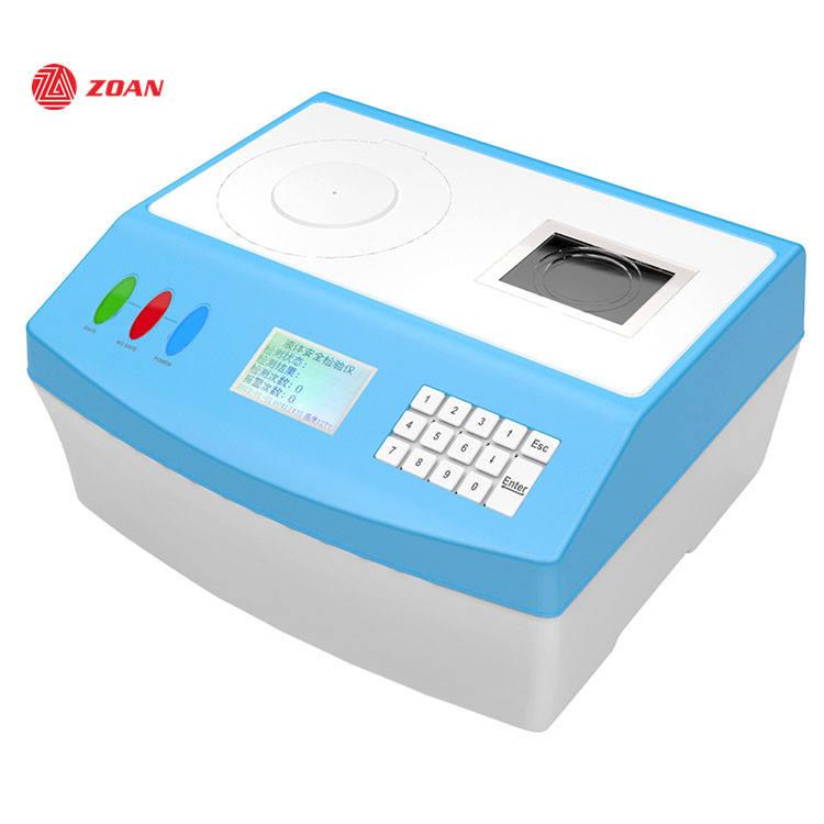 public Banc liquide de contrôle de sécurité de bureau de machine de balayage détecteur d'explosifs