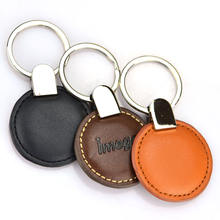 Art and craft custom logo metal car key tag leather chain round key ring keyring leather keychains