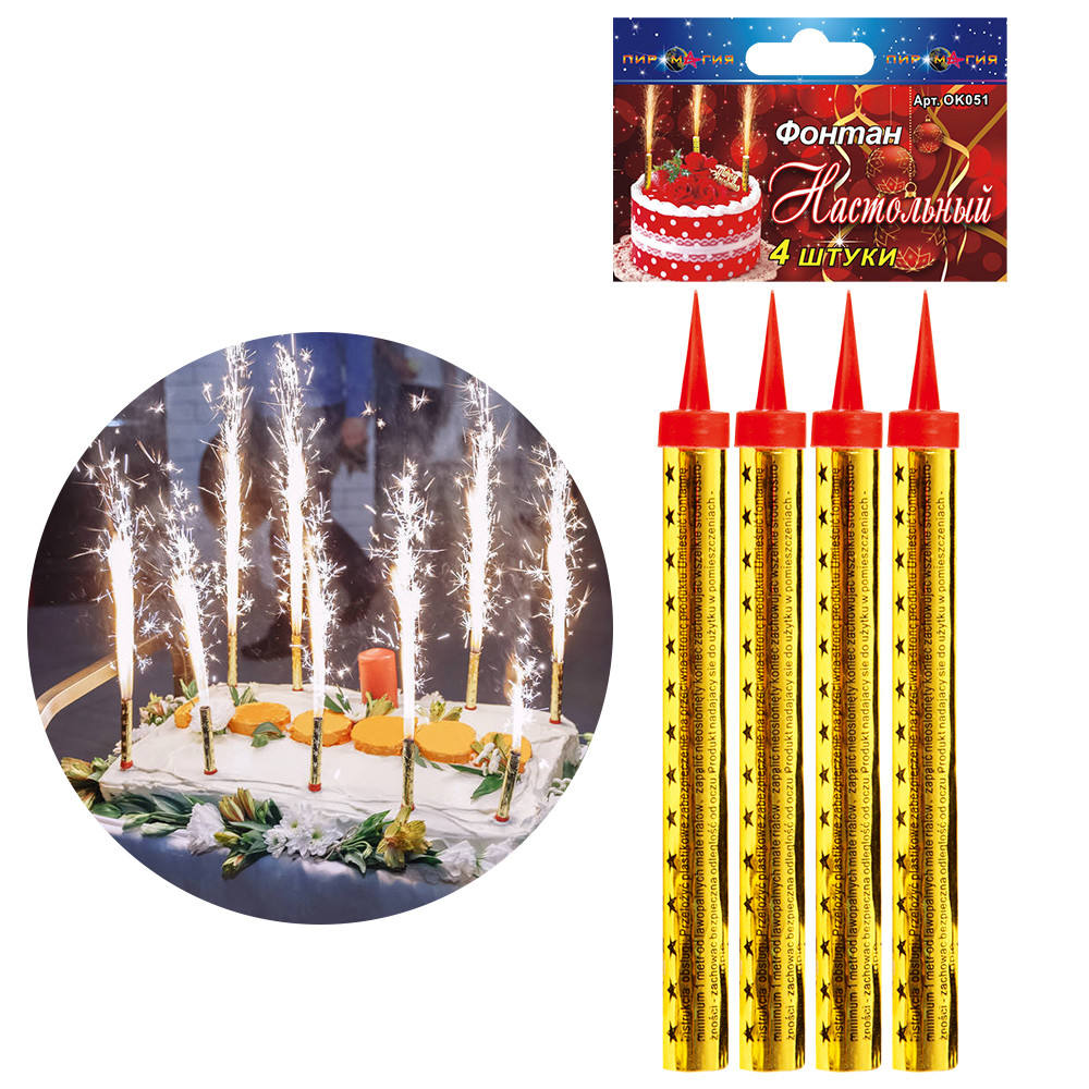 wholesale smokeless wedding party indoor fireworks birthday cake candle fireworks