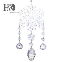 H&D Crystal Snowflake Suncatcher Window Hanging Ornament Rainbow Prisms Sun Catcher Collection For Home Garden Wedding Decor