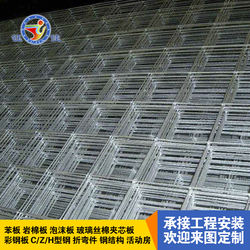 Silk screen  Wire mesh Wire mesh  Xinjiang silk screen  Anti-theft screen