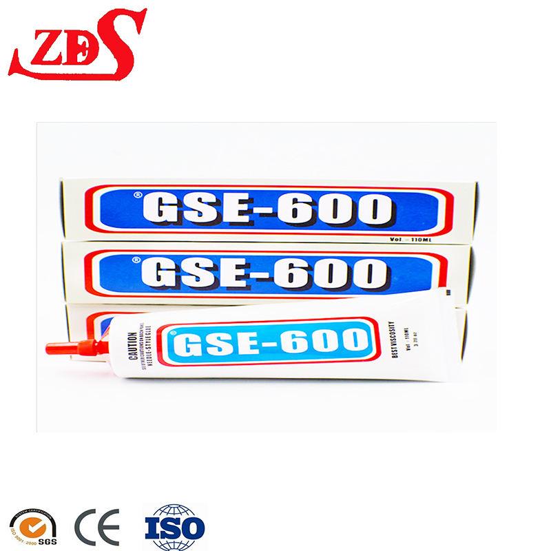 高品質e6000のり50ミリリットル多目的接着剤エポキシ樹脂diyジュエリー修正タッチスクリーンのり