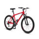26 Inch Mountain Bike Best Price Bike 2019 Bicycle Mountain On Sale