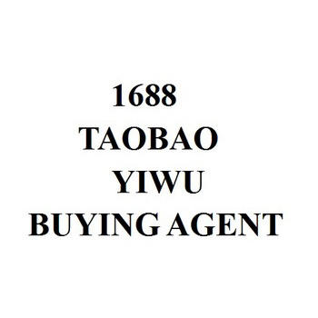Yiwu agent taobao agent d'approvisionnement 1688 agent d'achat