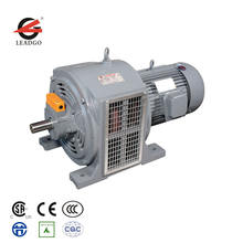 fan blowers use 20kw electric electromagnetic motor