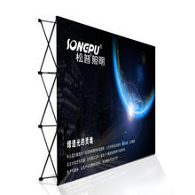 Portable Advertising Pop up Banner Wall Display Stand For Exhibition
