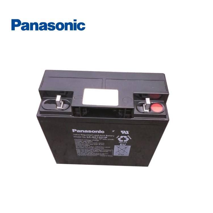 Panasonic haute puissance aga électrique vé<span class=keywords><strong>lo</strong></span> <span class=keywords><strong>batterie</strong></span> 48 v 20ah