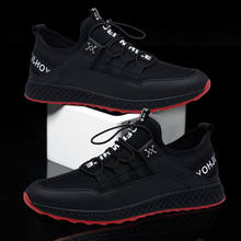 2019 New Mens Shoes Sneakers Jump Sports wholesale brand