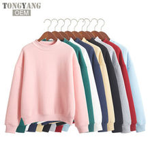 TongYang Wholesale M-XXL Cute Women Hoodies Pullover 9 colors 2019 Autumn Coat Winter Loose Fleece Thick Knit Sweatshirt