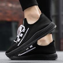 mens shoes custom sneakers walking mesh cloth sport casual shoes