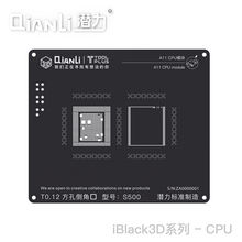 QianLi For iPhone ic black steel mesh 3D positioning A7A8A9A10A11eMMC and LPDDR chip 3D general CPU Rework Reballing Stencil