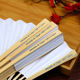 [I AM YOUR FANS] 15colors Chinese fan hand both sides paper hand fan Printing text on bamboo handle