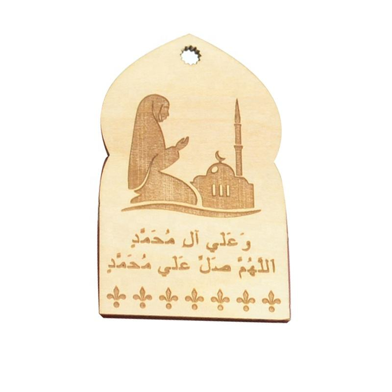 muslin prayer design 2019 new product laser cut ramadan kareem wooden crafts